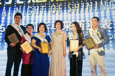 Recipients for this year's Senior Manager Award posing with Canai International director Huang LiHua (fourth from left)