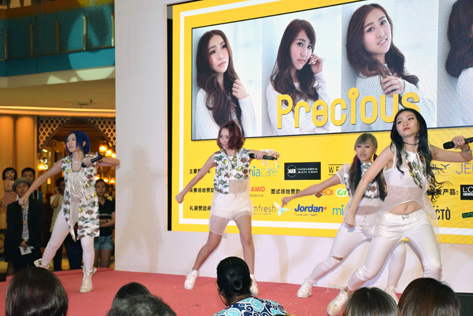 All-girl pop singing group Precious performing at I Feel Girl Search 2015 finals