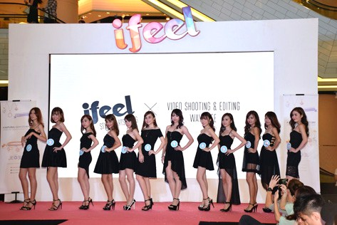 The 12 finalists of I Feel Girl Search 2015