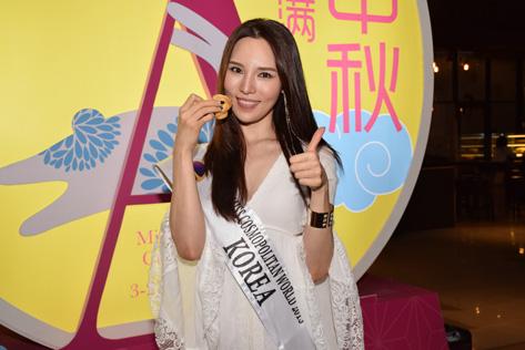 Miss Cosmopolitan World Korea 2015 Monique Song