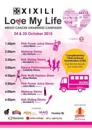 Xixili's breast cancer awareness campaign 2015 program schedule