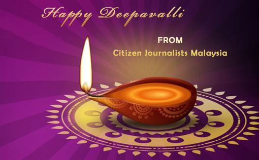 Happy Deepavalli 2015