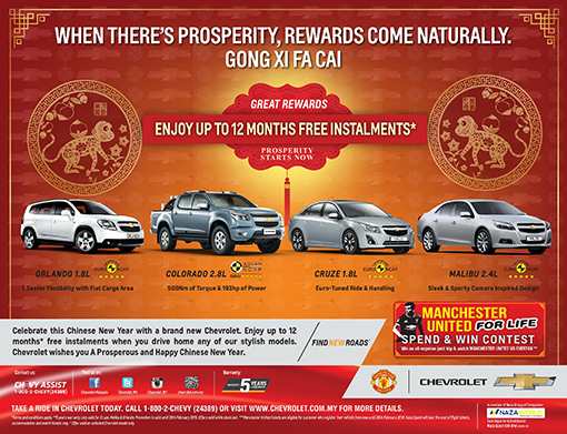 The contest is being held in conjunction with Chevrolet's Chinese New Year promotion which kicked off on January 1 and will end on March 15, 2016