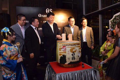 Japanese sake Kagami-Biraki barrel opening ceremony