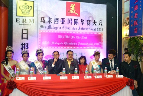 Mrs Malaysia Chinatown International organizing chairman Dato' Timothy Gan (fourth from left) speaking at the press conference.