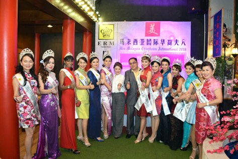Mrs Malaysia Chinatown Intl 2016 press conference