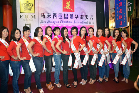 The 14 Mrs Malaysia Chinatown International wannabes who successfully passed the frist audition and qualify for the finals