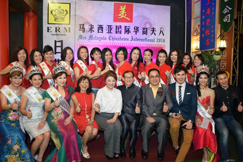 Thumbs up for Mrs Malaysia Chinatown Intl 2016 at auditon and  press conference