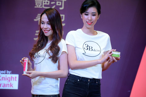 Models at the 3Bskin product presentation fashion show