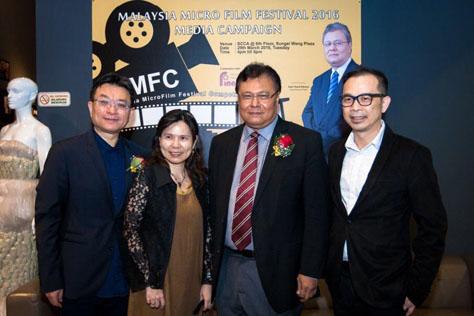 (L-R) Wen Tien-Hsiang, Joanne Tien, Dato Kamil bin Othman and Dato Mike Loh