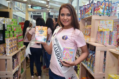 Miss Cosmopolitan World Cambodia 2016 - Heng Soth Nisay