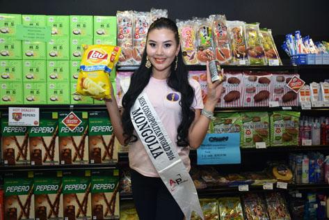 Miss Cosmopolitan World Mongolia 2016 Anujin Sugirjav
