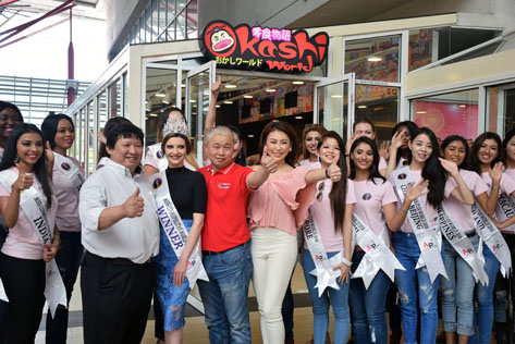 MCW Pageant Finalists Raise Fund For Charity