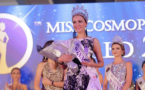 24 year old from Saint Petersburg, Russia, Veronika Markova was crowned Miss Cosmopolitan World 2016,