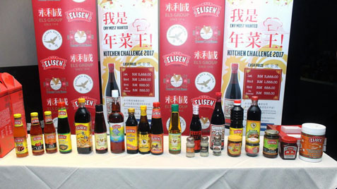els-offers-the-best-sesame-oil-as-well-as-a-flavorful-array-of-sauces-condiments-sauces-pastes-vinegars-and-varied-seasonings-for-the-food-service-industry-and-household