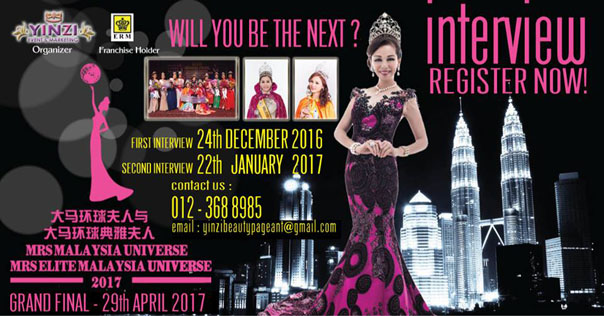 mrs-malaysia-universe-and-mrs-elite-malaysia-universe-pageant-2017-call-for-entries