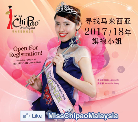 The Search Is On For Miss Chipao Malaysia 2017
