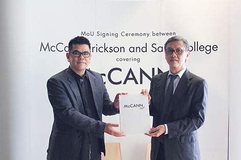 McCann Msia announces productive partnership with Saito College