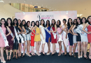 18 finalists to compete for Miss Universe Malaysia 2018 title