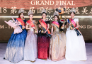 Janice Teoh is Ageless Beauty Champion 2018