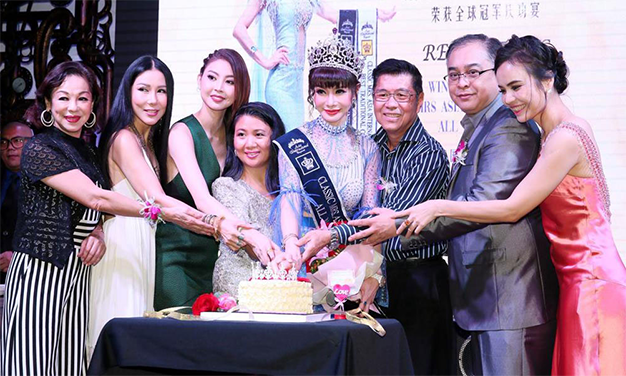 malay wedding cake cutting songs newly crowned renee tang hosts title winning 17085