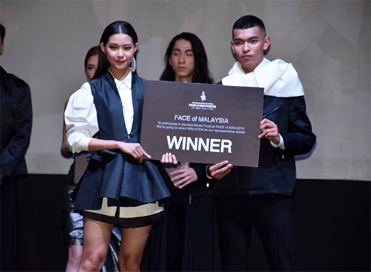 Lee Xuan wins Face of Asia-Pacific 2019 – Citizen